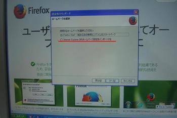 Fire9.JPG