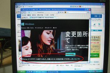MSN3.JPG