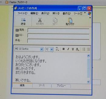 cp12.JPG